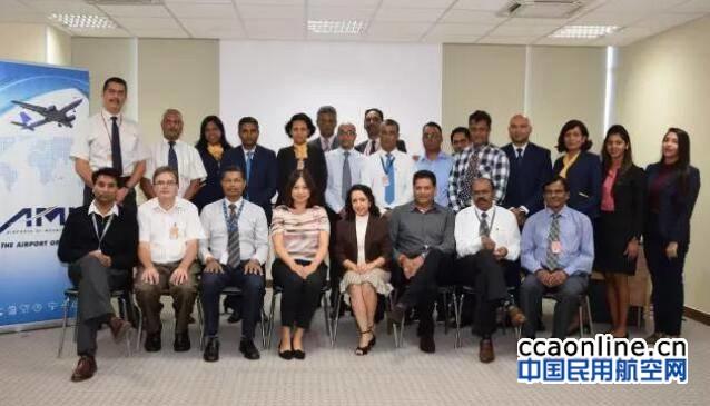 首都机场集团拓展中非民航发展合作新领域