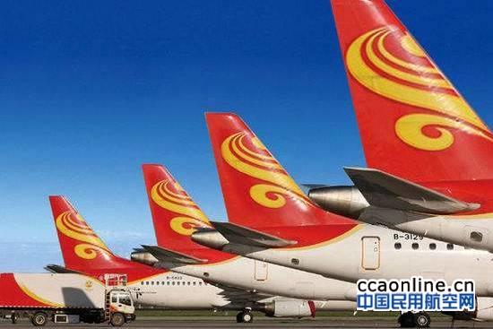 海航重组:航空公司债权人应对时需考虑的因素