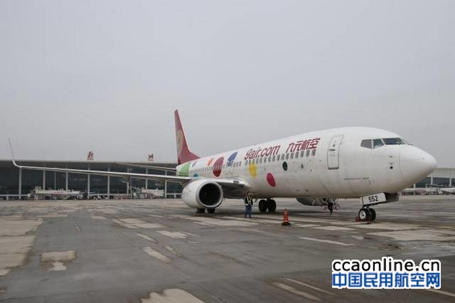九元航空申请扩大经营范围已经民航中南管理局初审