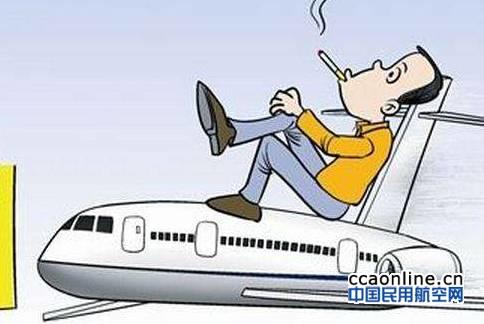 南航旅客飞机上吸烟被拘10日并罚款500元