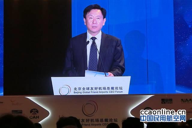 """北京将为全球民航树立""""一城双枢纽""""标杆"""