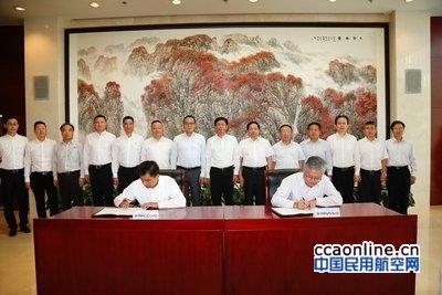 首都航空与首都机场集团签署进驻北京新机场协议