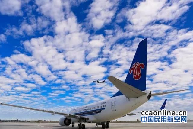 南航成立雄安航空,北京新机场资源争夺由暗转明