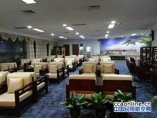 三亚机场T1航站楼头等舱休息室改造项目竣工