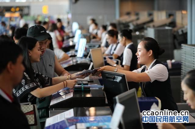 2017年第三季度中国民航服务旅客满意度评价报告
