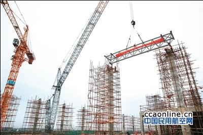 """南通机场新候机楼""""上梁"""",预计2019年启用"""