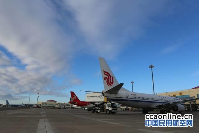 """哈尔滨机场积极推进""""绿色机场""""建设"""
