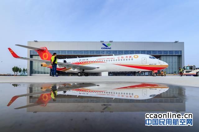 坚守中国民机事业,推进民航强国建设