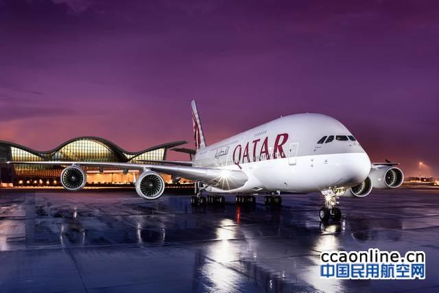 卡航CEO称或将恢复运营5架A380