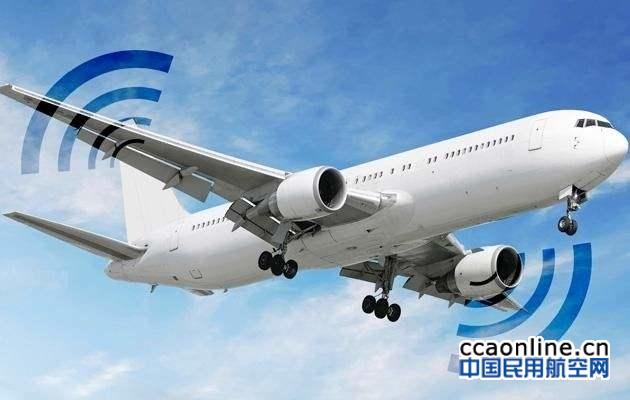 天空里的消费升级:航空互联网进入爆发临界点