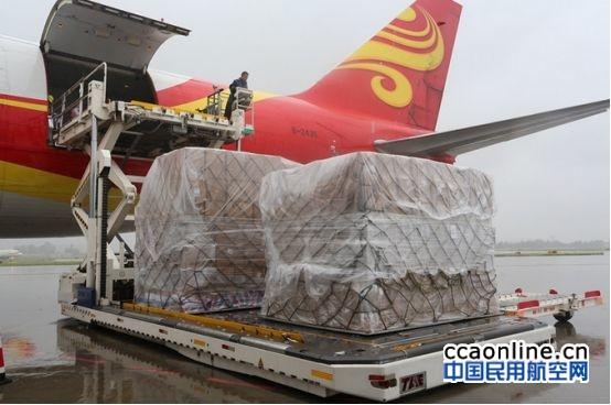 海航物流投资100亿建重庆荣昌货运机场