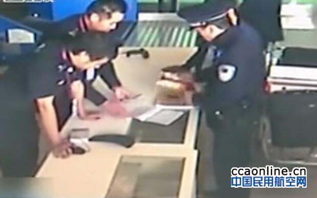 旅客顺手拿走飞机救生衣,被拘留昆明机场警方拘留