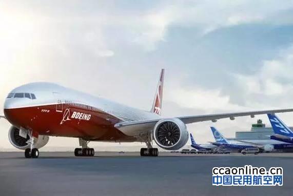 波音已完成777X详细设计的90%,预计2020年交付