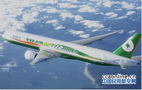 长荣航空航班遭乱流,多名机组与乘客受伤