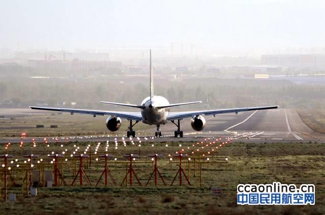 空管局:去年四季度航班正常率始终保持83%以上