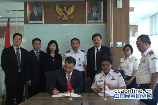 中国与印度尼西亚就加强适航合作签署会议纪要