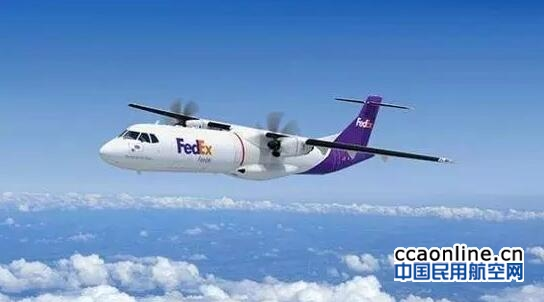 Aergo向加蓬的Afrijet交付一架ATR-72 600