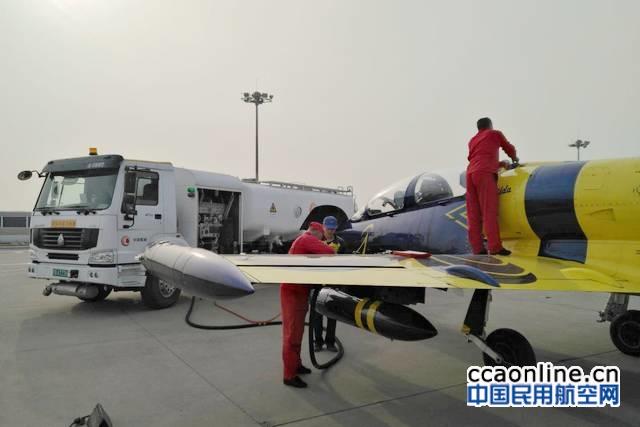 中国航油山西分公司完成波罗的海蜜蜂飞行表演队加油任务
