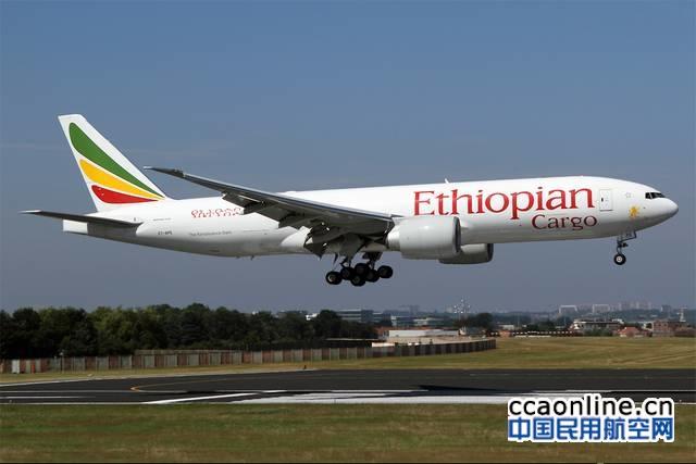 """埃塞俄比亚航空""""菜鸟号""""首航,温控药品出口有了""""空中班车"""""""