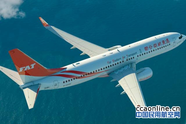 台湾新规:客机逾26年强制淘汰,拟2019年实施