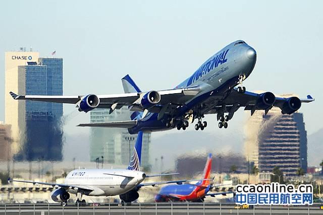 中国邮政郑州直飞芝加哥国际邮件包机航线正式开通