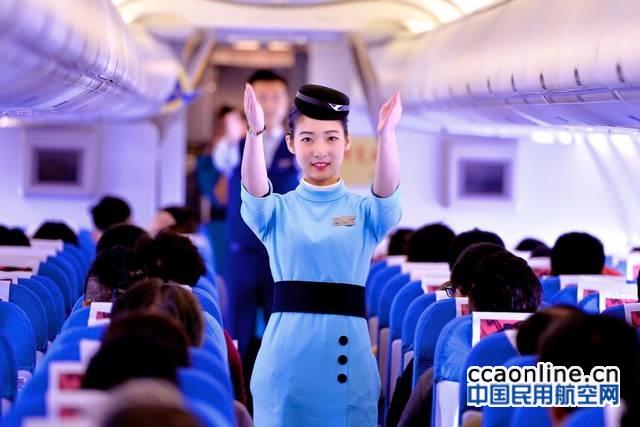 厦航首批台湾籍空姐上岗,台籍青年就业千人计划实施中