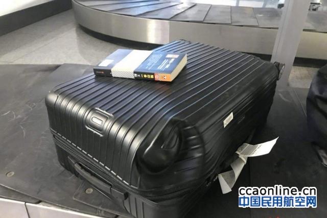 5980元行李箱疑遭暴力装卸致变形,东航:赔200元