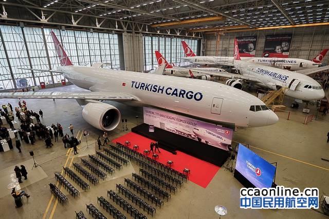 土耳其航空接收首架波音777全货机