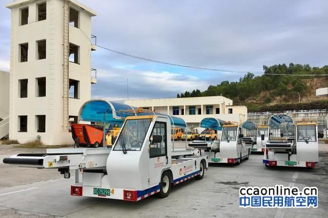 飞航地服引进10台达航科技新型雨棚行李传送车