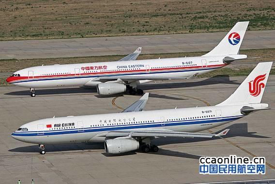 中国国航、东航完成公司制改制并正式更名