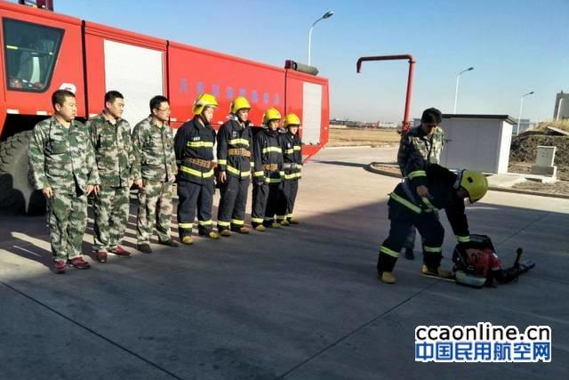 """天津机场消防如何从""""隔岸观火""""到""""隔岸灭火"""""""