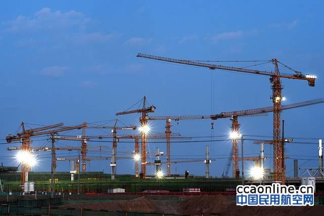 北京新机场主航站楼封顶,东航、南航基地开工建设