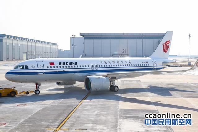 """航空业""""寒冬""""做储备 国航拟斥资145亿元购买18架空客A320"""