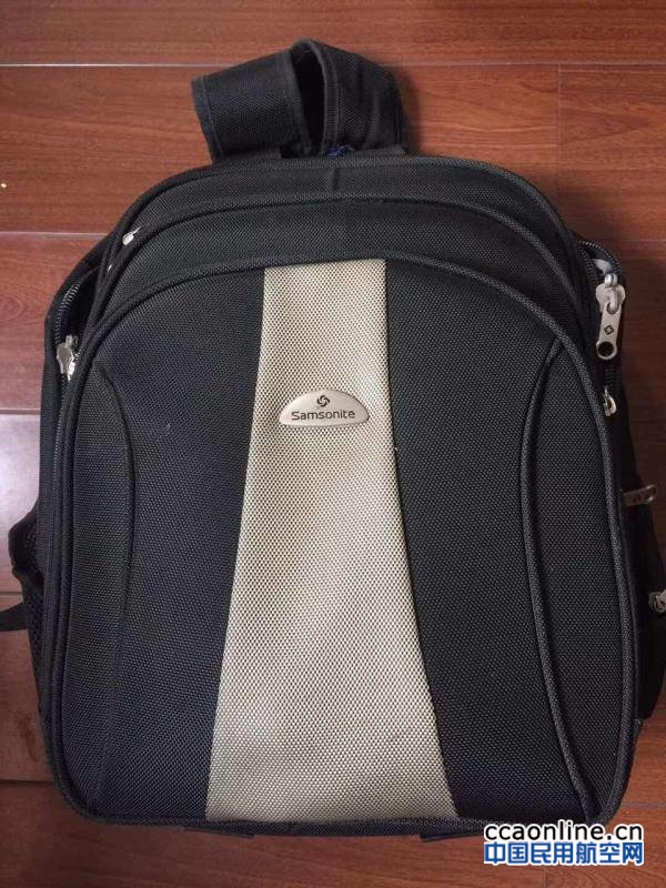 复旦副教授遗失长沙黄花机场的背包已物归原主