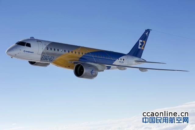巴西航空工业公司将召开2018商用飞机中国用户年会