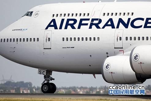法国航空业罢工给欧洲航空业带来混乱