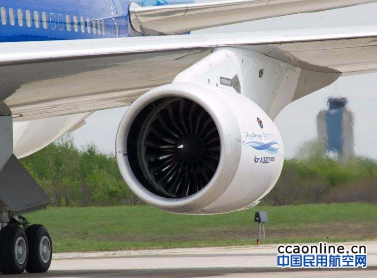 霍克太平洋将与加拿大普惠公司合作提供发动机维护服务