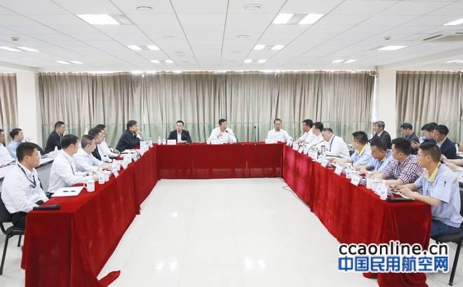 李健副局长、赵越让总经理与成都航空特业人员座谈交流民机运营发展