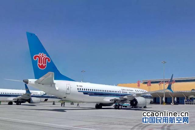 南航正式就737MAX停飞向波音提出索赔