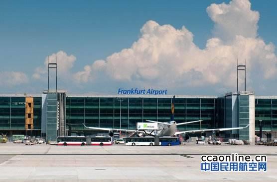 德国四大机场因罢工瘫痪,逾九万乘客出行受阻