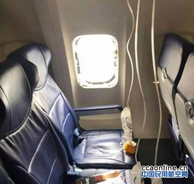 客机在空中发动机爆裂打破舷窗,该如何自救?