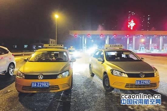 """长春机场现出租车乱象,机场和运管局各有""""难处"""""""