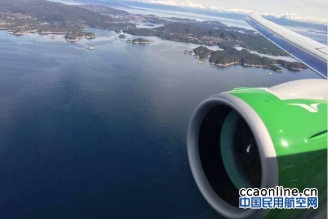 普惠发动机为威德罗航空E190-E2飞机提供动力