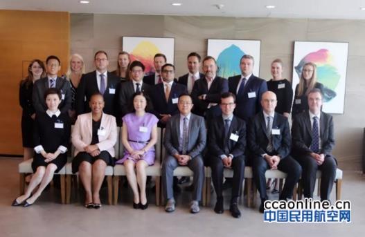 ICAO航空安保创新工作组第五次会议在深圳召开