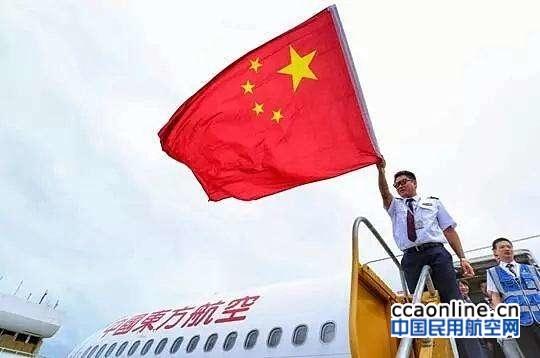 """外航将港澳台列为""""国家"""",外交部:世界上只有一个中国"""