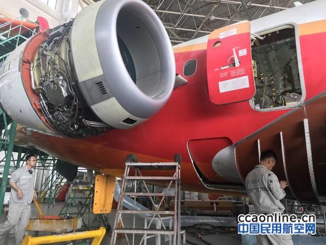 国产飞机ARJ21-700在山东太古完成全球首次4C检