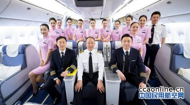 服务升级、空中放油、通宵排故——南航人和B777的故事