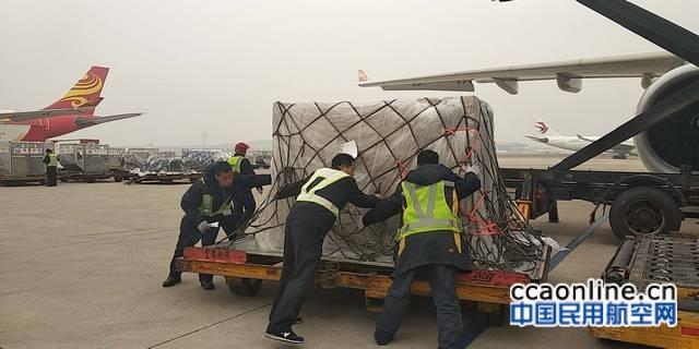 民航局为天津货航颁发公共航空运输企业经营许可证