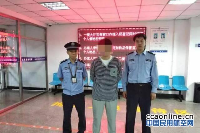 """旅客藏匿打火机在机上吸烟被拘留5日并划入""""黑名单"""""""