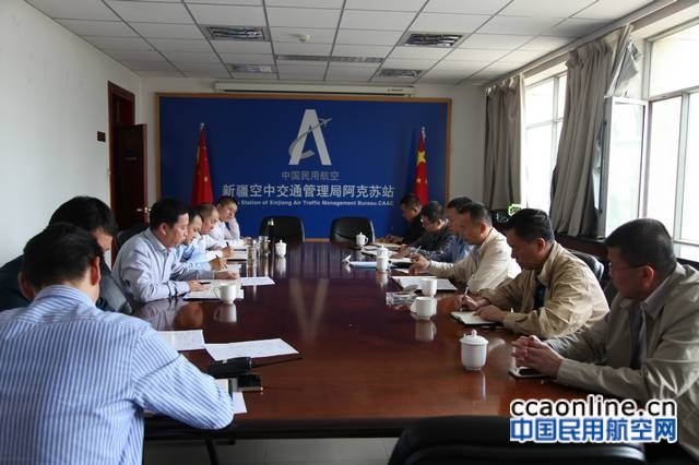 新疆空管局副局长刘开泰一行到阿克苏空管站开展调研